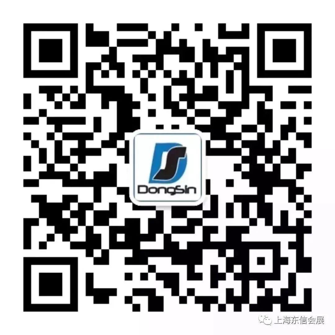 微信图片_20200812170359.jpg
